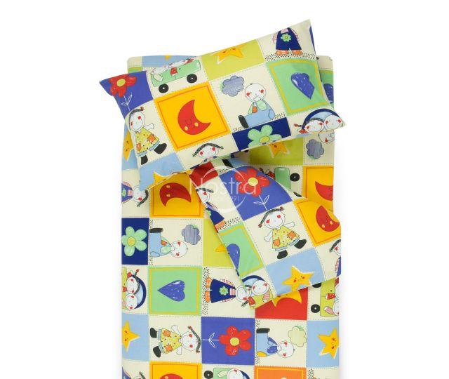 Užvalkalas antklodei SALDUS SAPNAS 10-0427-BLUE 110x145 cm