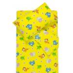 vaikiska patalyne geltonos spalvos
