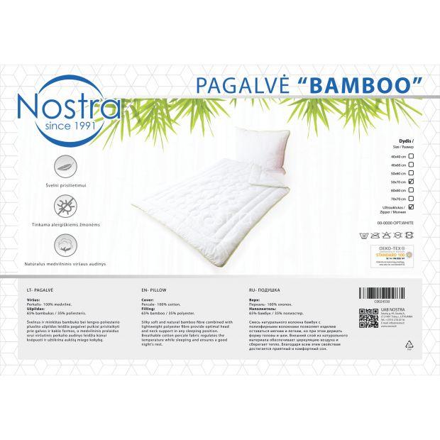 Pillow BAMBOO