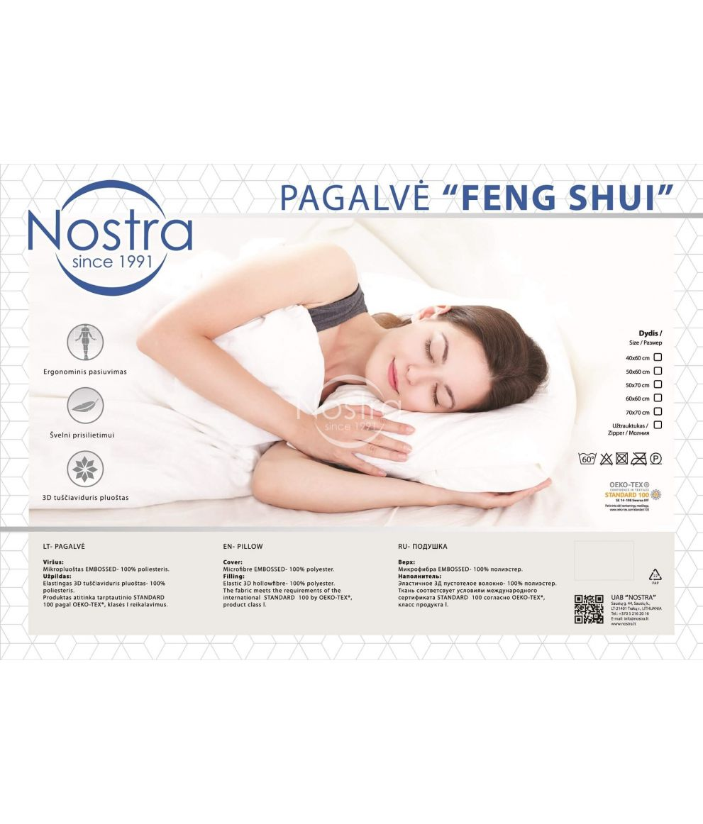 Поду́шка FENG SHUI