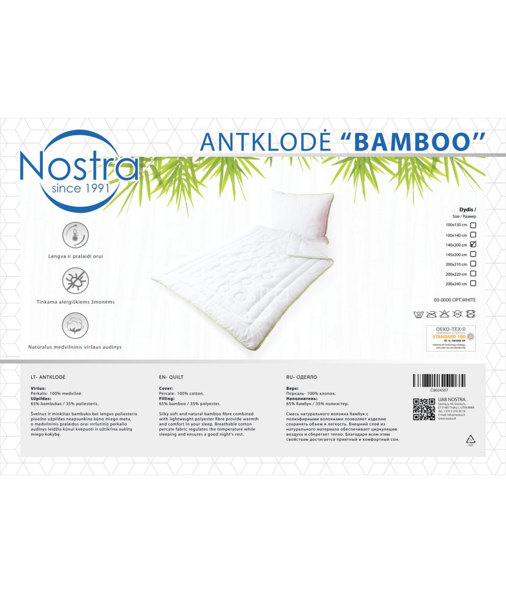 Antklodė BAMBOO